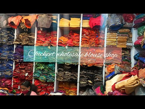 chickpet wholesale readymade blouse shop| starting from 65rs| Bangalore shopping