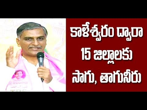 Visit to Irrigation projects | Cultivation and drinking  through Kaleshwaram | Great Telangana TV