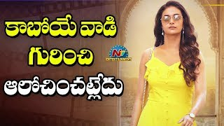 Keerthy Suresh About Her Marriage | NTV Entertainment