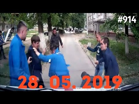 ☭★Подборка Аварий и ДТП/Russia Car Crash Compilation/#914/May 2019/#дтп#авария