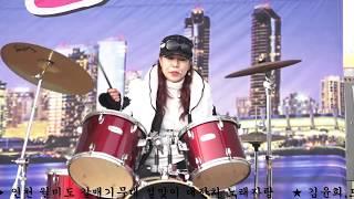 김윤희,드럼 ♬연 라이너스曲 인천월미도 갈매기 공연무대