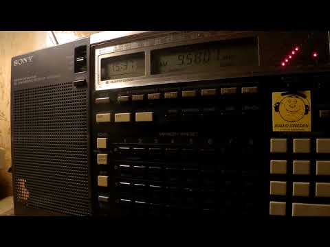02 12 2017 Radio Japan NHK World in Urdu to SoAs 1536 on 9580 Al Dhabayya