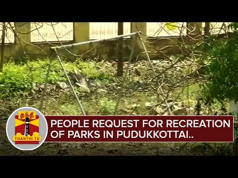 People request recreation of Parks in Pudukkottai | Thanthi TV