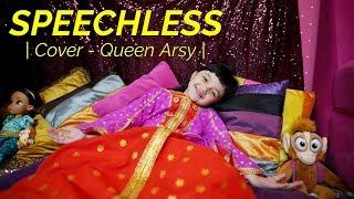 Naomi Scott - Speechless | Aladdin Movie Soundtrack  Queen Arsy Cover