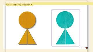 STEP1 2 4영문