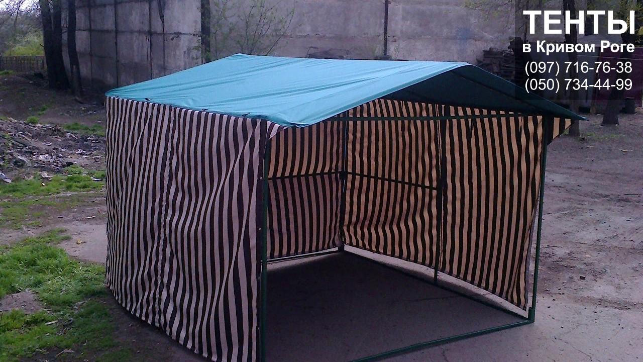 торговые палатки кременчуг недорого торговое оборудование палатки .