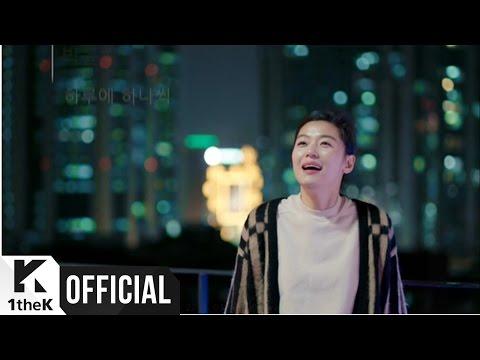 Lirik lagu Park Yoon Ha - Day By Day (하루에 하나씩) (The Legend of the Blue Sea OST)