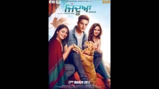 Mahi Dholna (Full Audio Song) | Prabh Gill | Jindua | Speed Records | Latest Punjabi Song 2018