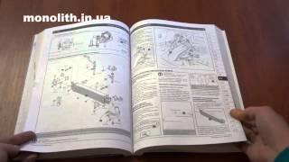 видео Авто книга, руководства по эксплуатации и ремонту автомобилей Mazda, книга по эксплуатации автомобиля