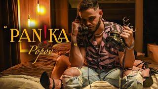Popov - PANIKA (Official Video) Prod. by Popov