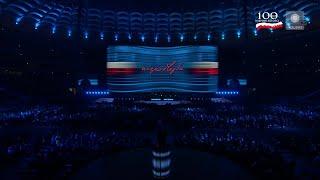 Koncert dla Niepodległej - Igor Herbut - Nie pytaj o Polskę (Obywatel G.c.)