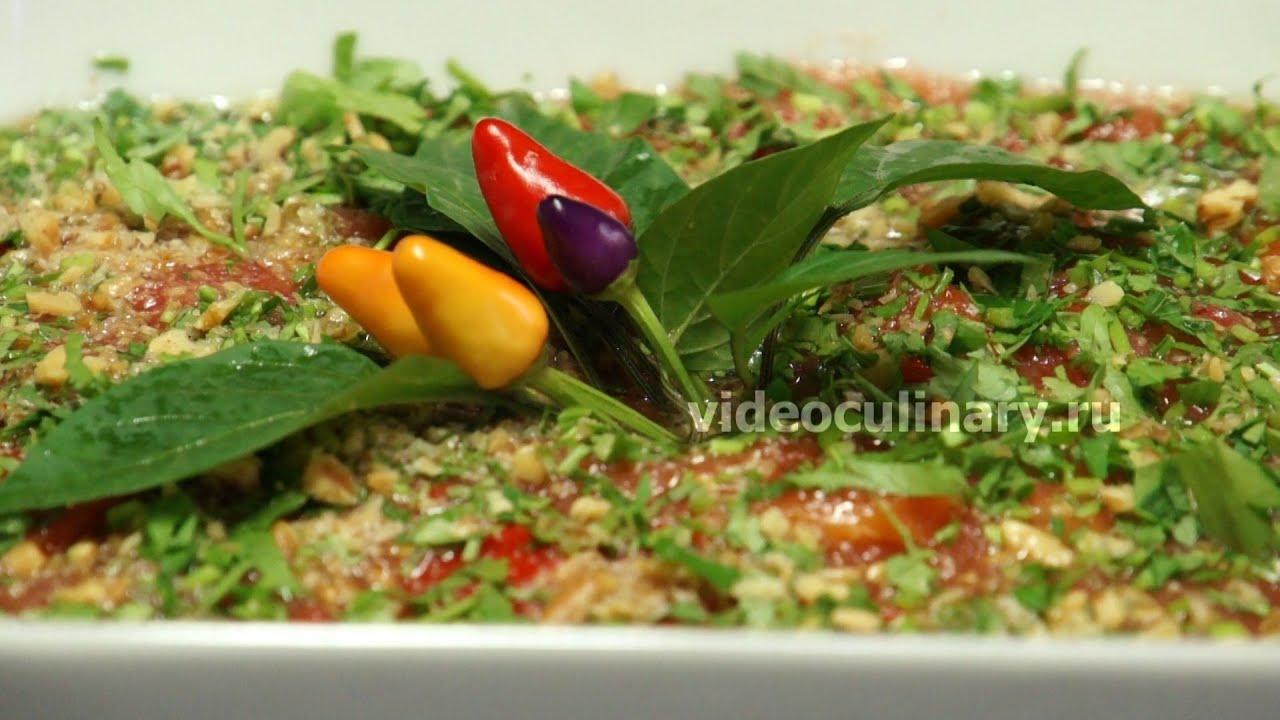 салат южный рецепт
