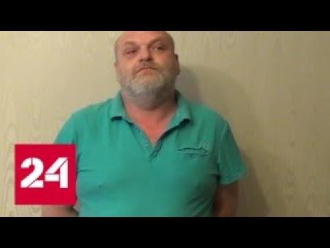 В Москве задержан украинский экстремист Пирожок - Россия 24