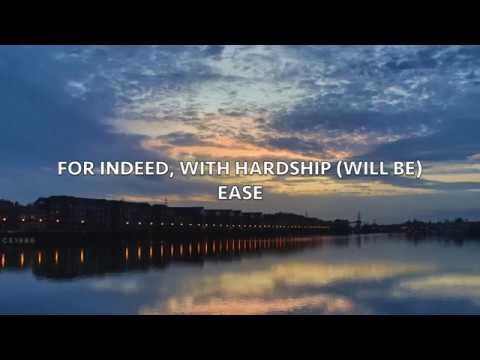 Surah Inshirah | Beautiful Recitation By Mevlan Kurtishi | With English Translation