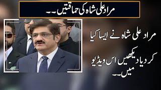 Big Blunder of Murad Ali Shah...