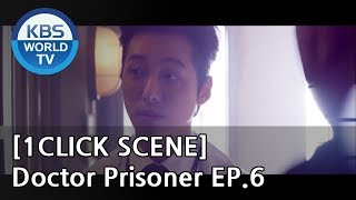 Our new director, Dr Na is not the type to back down that easily[1ClickScene/Doctor Prisoner, Ep 6]