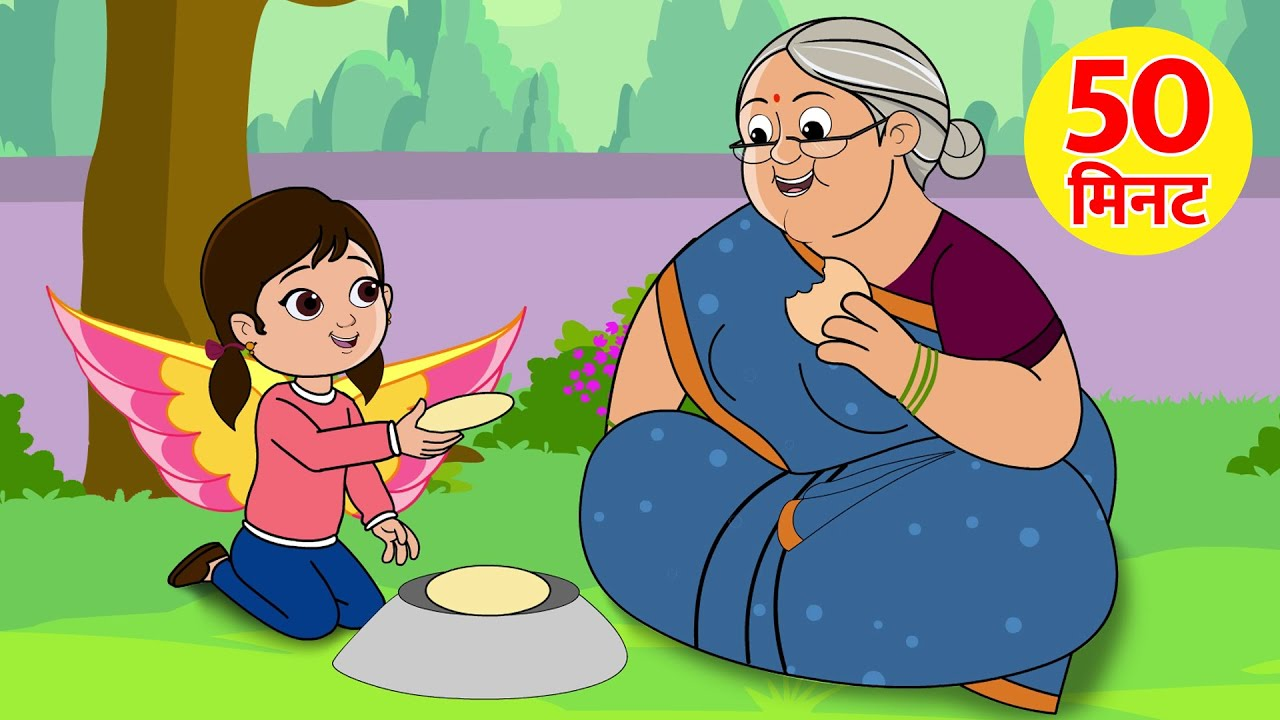 Chun Chun Chidiya + Nani Teri Morni + Lakadi Ki Kathi Playlist by Fun For Kids TV Hindi
