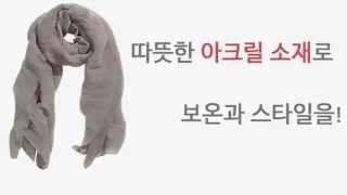 [라이프투데이-패션]스카프 연출법