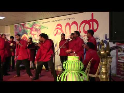 KANAL Qatar Performance Video Part 2