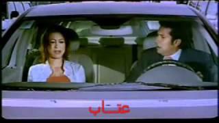 محمد فؤاد غصب عنى