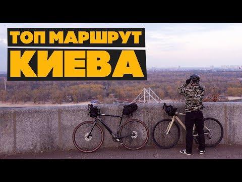 Отправились на велосипедах в путешествие по Киеву :)