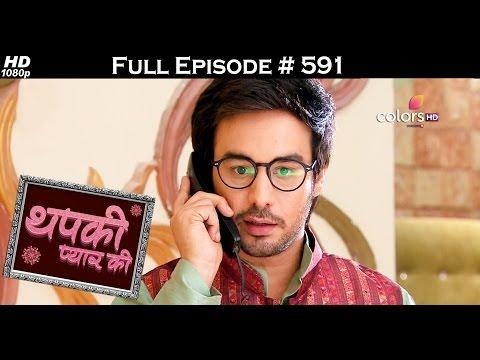Thapki Pyar Ki - 25th February 2017 - थपकी प्यार की - Full Episode HD