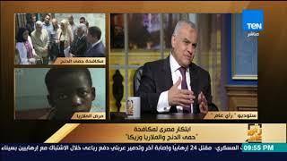 رأي عام  - الدكتور محمود هاشم: نسبة حالات الوفاة من مرضى حمى الدنج لا تتخطى 1%
