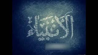 21. Al-Anbiya - Ahmed Al Ajmi أحمد بن علي العجمي سورة الأنبياء
