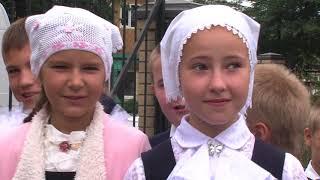 Скачать 1 сентября в православной гимназии Челябинска