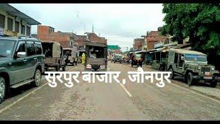Surapur ,सूरापुर बाजार Jaunpur District,  Shahganj, Kadipur  Sultanpur, Uttar Pradesh
