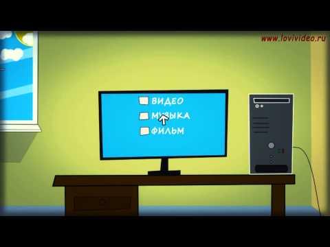 Лови Видео - программа для скачивания видео и музыки