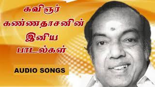 Best Of Kannadasan Old Tamil Songs | Best Of Tamil Songs