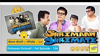 Shrimaan Shrimati    Full Episode 124