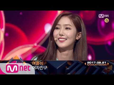 Top in 3rd of September, 'GFRIEND' with 'Summer Rain', Encore Stage! (in Full) M COUNTDOWN 170921 EP