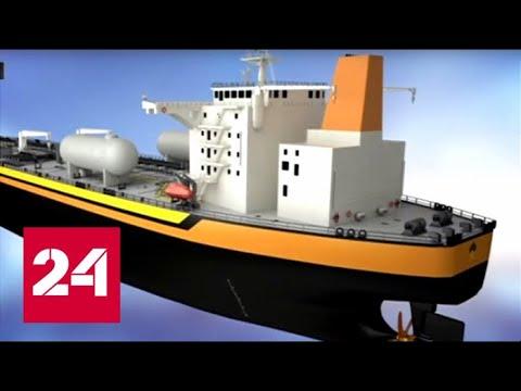"""В Приморье началось строительство нового танкера типа """"Афрамакс"""" - Россия 24"""