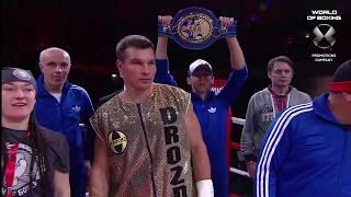Grigory Drozd — Jeremy Ouanna|FULL HD| Дрозд — Уанна |полный бой| Мир бокса