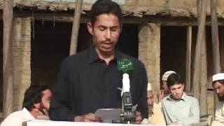 Sada Jund Mushaira at Tangi Charsadda ( District Diary).flv