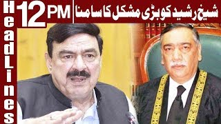 Double Trouble For Sheikh Rasheed | Headlines 12 PM | 14 May 2019 | Express News