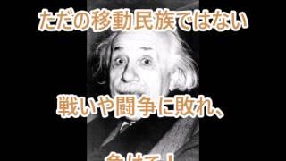 大正11年、日本に40日間滞在している時の言葉です。