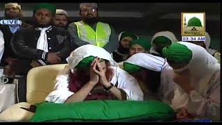 Maulana Ilyas Qadri in South Africa - powerful heart touching istighasa with nigran-e-shura