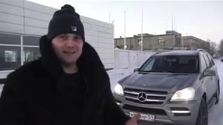 Мерседес Gl. Шёл Конец 2018 Года.