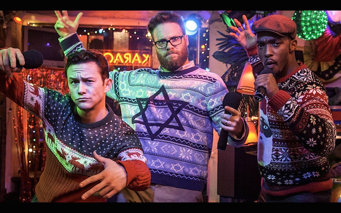 Weihnachten mit Mischkonsum - DIE HIGHLIGEN DREI KÖNIGE (2015) - YouTube