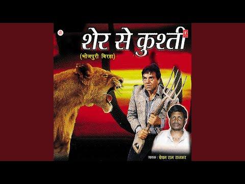 Raja Soohel Dev Ki Beerta
