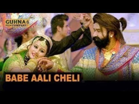 बाबे आली चेली || Baba Ram Rahim & Hanipreet Insa Official Song By  MD KD 2017 (Babe Aali Cheli )