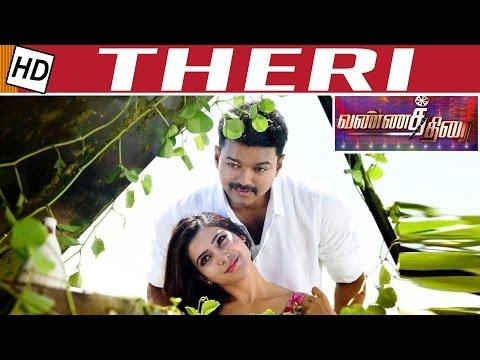 Theri Movie Review | Vijay, Samantha, Amy Jackson | G.V.Prakash Kumar | Atlee
