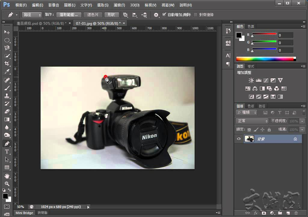 Photoshop CS6 網拍相片後製 加入去背的商品相片 - YouTube