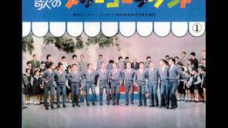 線路はつづくよ どこまでも/東京放送児童合唱団 thumbnail