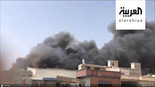 الصور الأولى لحادث سقوط الطائرة الباكستانية في مطار كراتشي