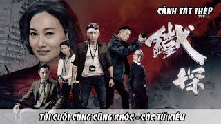 Nhạc phim Cảnh sát thép TVB 2019 - Trịnh Tuấn Hoằng