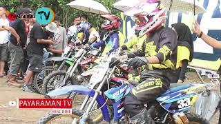 Download Video FJM LANANG KUASO STREET TRACKER DI TAHUN 2018 (EPISODE 01) MP3 3GP MP4